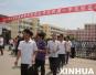 山东省教育厅:2018年高考将举行三次新闻发布会