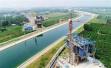 郑万高铁成功跨越南水北调干渠 预计明年底前建成通车