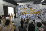 2018北京798国际儿童艺术周开幕