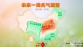 旅游提示:晴热不是两三天 河南最高温达39℃