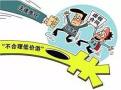 """端午节小长假出游警惕参与""""微信群""""低价游"""