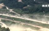 美国国防部:暂停计划于8月举行的美韩联合军演