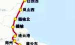 青连铁路连盐铁路合并 全线计划年底通车