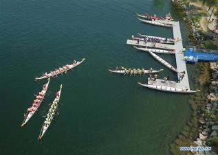 Dragon Boat Festival across China