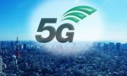 5G与4G有啥不一样?