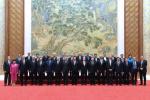 昨夜今晨大事:北京城市副中心设计图出炉 今年三伏长达40天