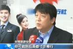 """台当局煽动民众拒乘标""""中国台湾""""航班 业界担忧"""