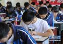黑龙江省招考院发布2018年招生计划更正通知
