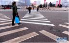 辽宁:住房公积金贷款审批时间压减一半