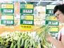 开封6月猪肉鸡蛋价格回落 蔬菜价格波动大
