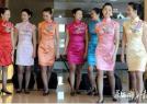 中国空姐制服80年发展