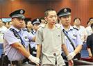 陕西9死凶杀案庭审