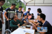 @济南考生!山东省生源地信用助学贷款8月1日启动