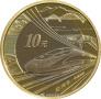 10元硬币来啦,江苏共发行1120万枚!预约攻略看这