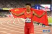 谢震业让中国速度闪耀田径世界杯 200米夺冠狂超美非强人