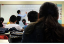 """中考数学满分的学霸分享经验: 别""""无脑刷题"""""""