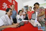 重庆:居家老人家庭医生签约服务覆盖率近七成