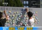"""2018高校开学季:迎新生""""大数据""""显身手"""