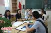 2018下半年河南教师资格证笔试 时间如何安排?
