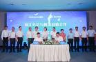 腾讯与浙江农信签署战略合作协议 科技助力普惠金融