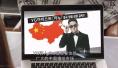 韩国节目辱华还用缺藏南台湾中国地图 社长道歉了!