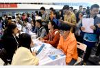 """南京高校纷纷走进""""一带一路""""国家办学"""