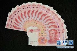 河南省第三季度人才报告:房地产行业人才需求同比下降