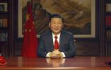 """习近平向""""一带一路""""能源部长会议和国际能源变革论坛致贺信"""