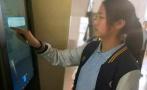 """浙江一中学现""""自助答疑机"""",每层楼一台,已获专利"""