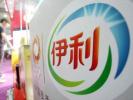 伊利实名举报前董事长郑俊怀 公告称公司稳定正常