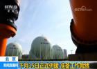 北京11月15日正式供暖 准备工作就绪