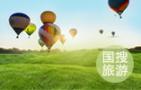 2018中俄红色旅游合作交流系列活动开幕式在山东临沂隆重举办