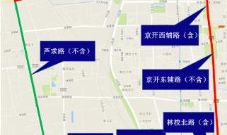 重磅通知!北京大兴区明年1月1日起工作日早晚高峰外地车禁行