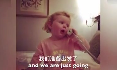 """爱尔兰:3岁萌娃""""打电话"""" 有模有样好可爱"""