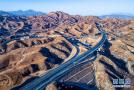 超级工程 太行山高速28日开通试运营