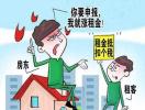 网传租房税率12%?税务部门:民宅出租税率5% 是否补税暂无口径
