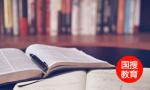 寒门学子受益教育扶贫 2018专项计划录取10万学生