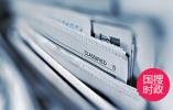 国家网信办发布《区块链信息服务管理规定》