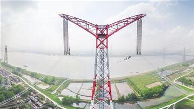 世界第一特高压跨越长江天堑