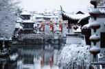 """江苏多地迎来己亥年首场雪 气温坐上""""过山车""""骤降至零下"""