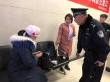 女子双肩包过安检被错拿 开车前7分钟民警帮其追回