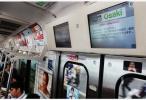 日本多地新干线自动售票机系统瘫痪 原因还在调查中