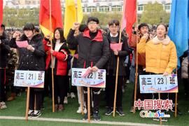 河南一中学校长勉励高考考生:为自己赢得一个美好的未来
