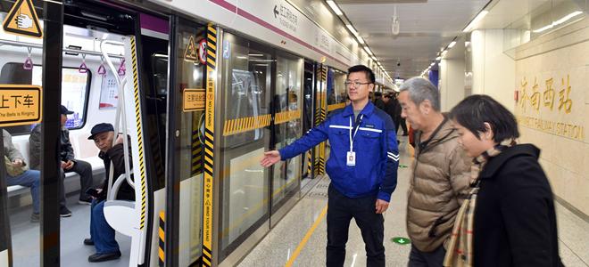 山东济南:首条地铁开始商业运营