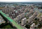 国管公积金贷款买房政策收紧 北京楼市小阳春或降温