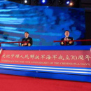 中国水师建设70周年