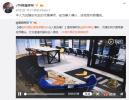 """刘强东""""性侵""""案视频曝光 对案件会有怎样的影响?"""