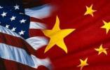 第十轮中美经贸高级别磋商在京举行
