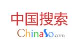 诚招加盟 共谋发展|中国搜索广告业务代理竞标公告