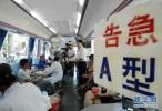 沧州志愿者2018年无偿献血总量达2500多万毫升